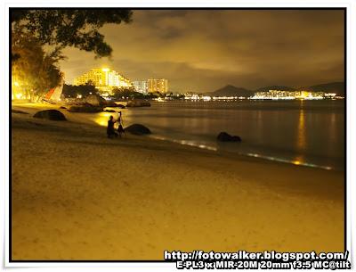 咖啡灣泳灘 (Cafeteria Beach)