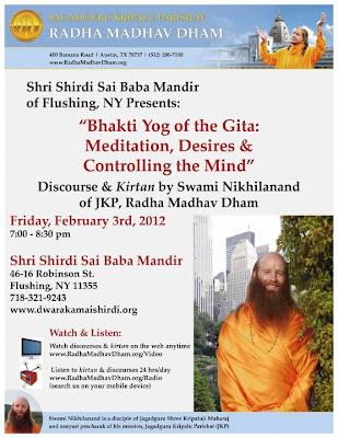 Jagadguru Kripaluji Maharaj's disciple Swami Nikhilanand presents Bhagavad Gita discourses in New York