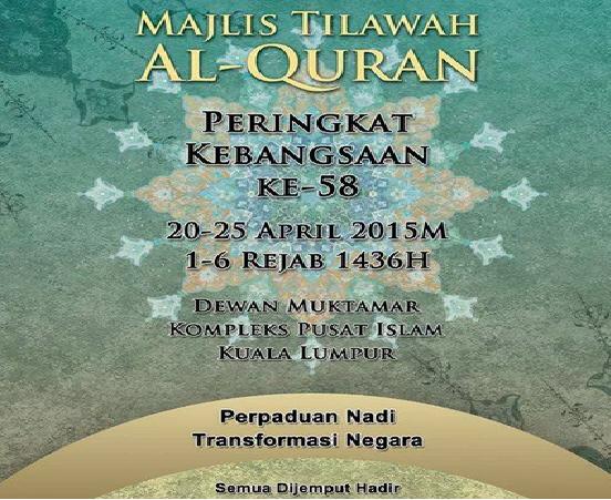 Siaran Langsung Majlis Tilawah Al Quran Peringkat Kebangsaan 2015