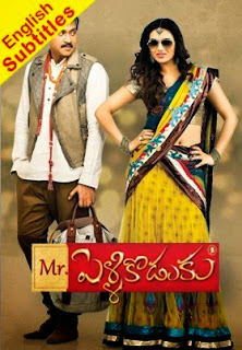 2013 telugu movies, Ali, Devi Prasad, download movie Mr.Pellikoduku, Isha Chawla, Mr.Pellikoduku, Mr.Pellikoduku online movie, Mr.Pellikoduku telugu 3gp movie, Mr.Pellikoduku telugu movie, Ravi Babu, Sunil,