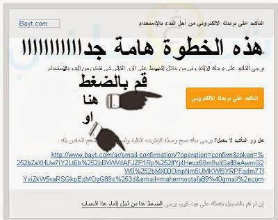 وظائف شركة مصر للبترول  تم فتح باب التوظيف السنوي لشركة مصر للبترول - مطلوب جميع التخصصات