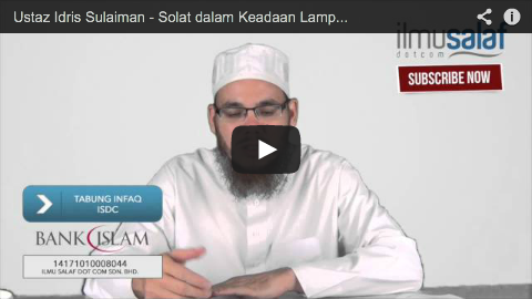 Ustaz Idris Sulaiman – Solat dalam Keadaan Lampu Dimalapkan untuk Menambah Kekhusyukan