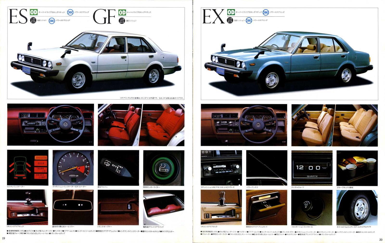 fender mirror, wing, lusterka na błotnikach, mocowane, przy, japoński samochód, motoryzacja z Japonii, JDM, ciekawostki, oryginalne, Honda Accord, フェンダーミラー, 日本車