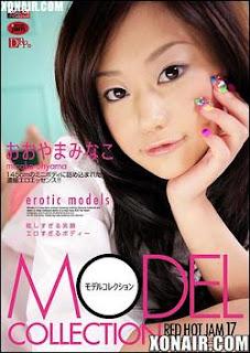 Red Hot Jam Vol. 17 - Minako Ouyama Red%2BHot%2BJam%2BVol.%2B17%2B-%2BMinako%2BOuyama