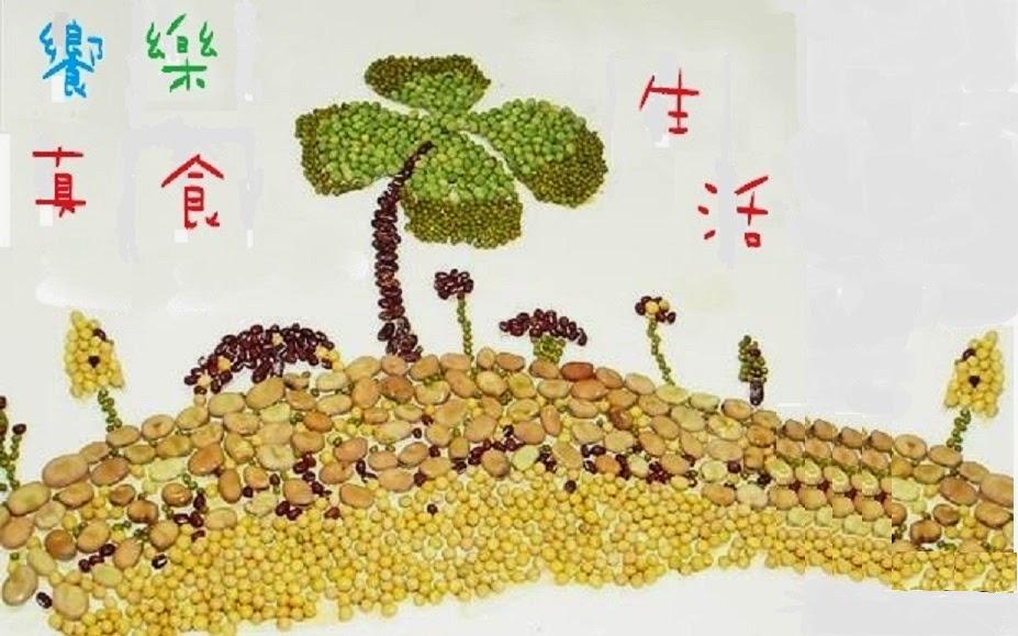 饗樂真食生活-48table