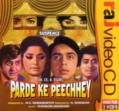 Parde Ke Peechey (1971 - movie_langauge) - Vinod Mehra, Yogeeta Bali, Pran, Bindu, Raj Mehra, Jagdeep, Padma Khanna, Tarun Bose, Prem Kumar, Suresh, Siddhu