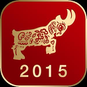 Noidungoday1 Xếp hạng chuyện tiền bạc của 12 con giáp năm Ất Mùi 2015