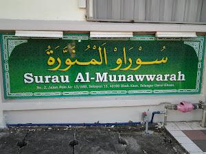 Surau Al-Munawwarah
