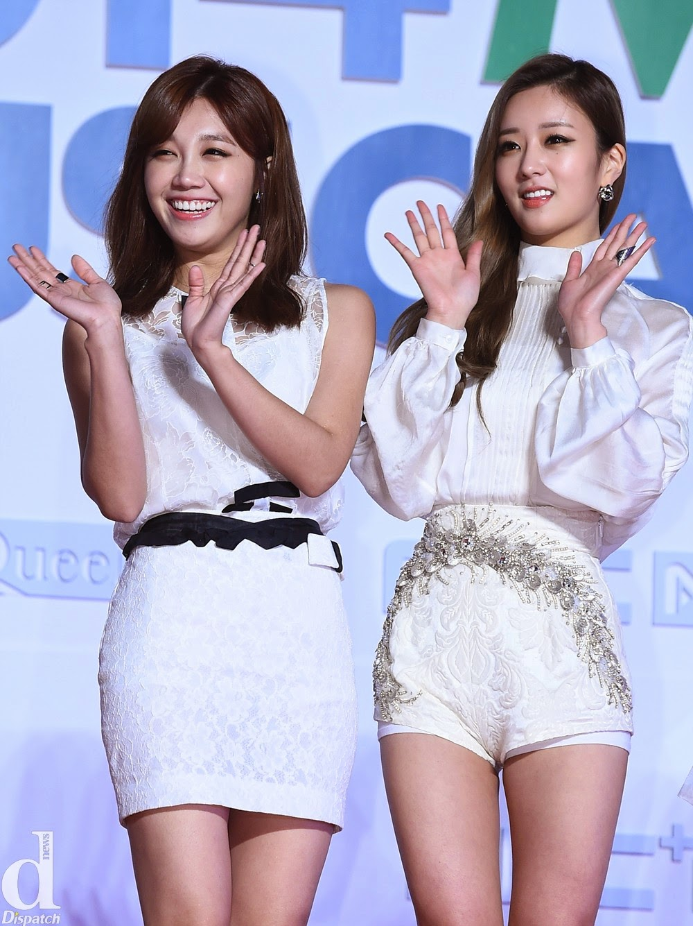 2014 Melon Music Awards Eunji Bomi