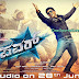 Power Star Kannada Movie Posters