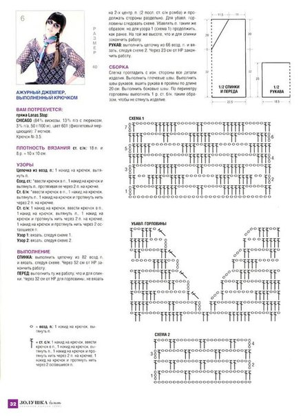 Free Crochet Pattern for Spectacular Tunic or Shift Dress | Crochet ...