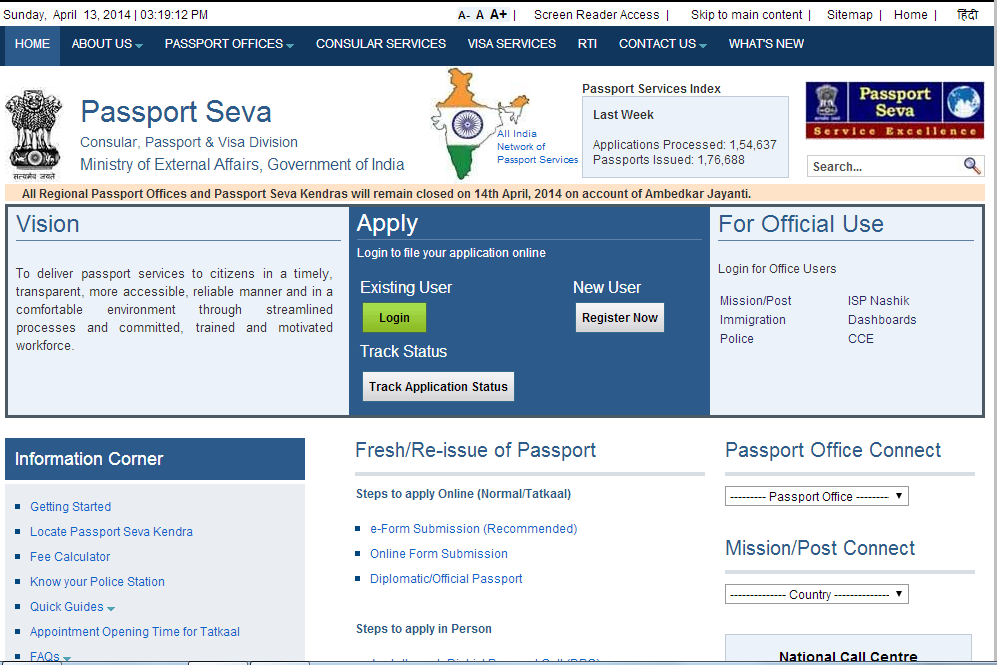 Passport Sevaonline Passport Application Formapply Online For