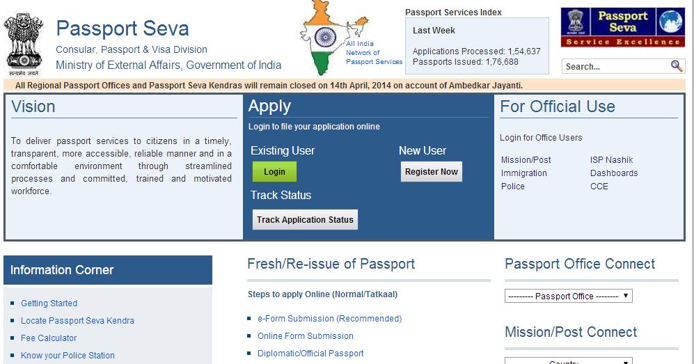 Passport sevaonline passport application formapply for Documents required for passport online application