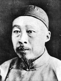 Chen Wei Ming (1881-1958)