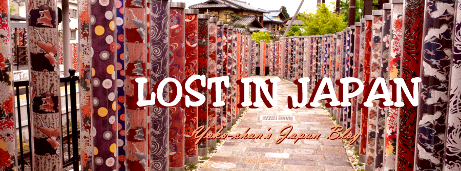 ☆ Lost in Japan ☆