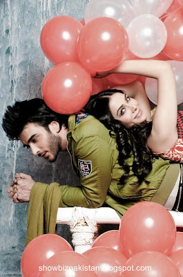 Humaima Malik and Imran Abbas hot