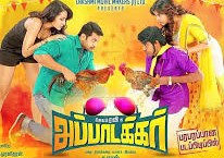 Appa Takker 2015 Tamil Movie