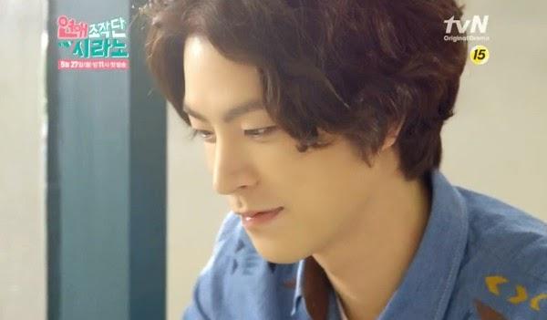 kutipan dating agency cyrano Dating agency: cyrano (hangul: 연애조작단 시라노 rr: yeonaejojakdan sirano) is a 2013 south korean television series starring lee jong-hyuk, choi sooyoung, lee chun-hee, hong jong-hyun and cho yoon-woo.