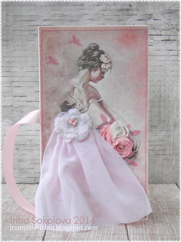 Платье скрапбукинг открытка 79