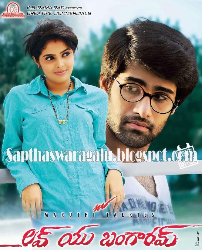 No Need Mrjatt: Download Latest Hindi Movie Songs For Free
