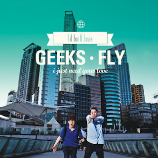 Geeks (긱스) - FLY (플라이)