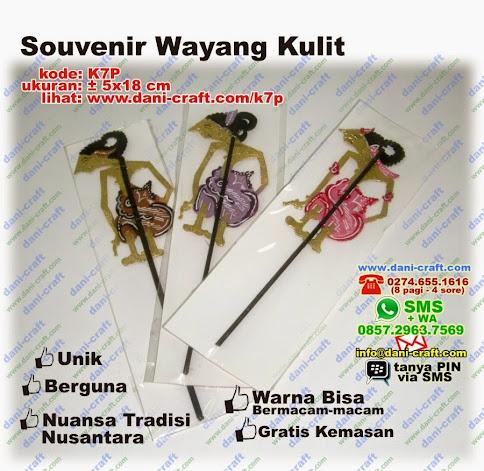 Souvenir Wayang Kulit