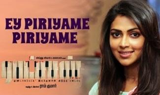 Ey Piriyame Piriyame | Audio | Ratsasan | Vishnu Vishal | Amala Paul | Ghibran | Pragathi Guruprasad