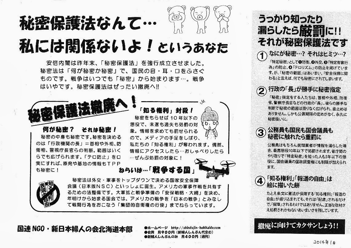 http://shinfujin-hokkaido.com/w/wp-content/uploads/2014/01/1fc9407bb9f6cd063c2c8b18e821f88b.pdf