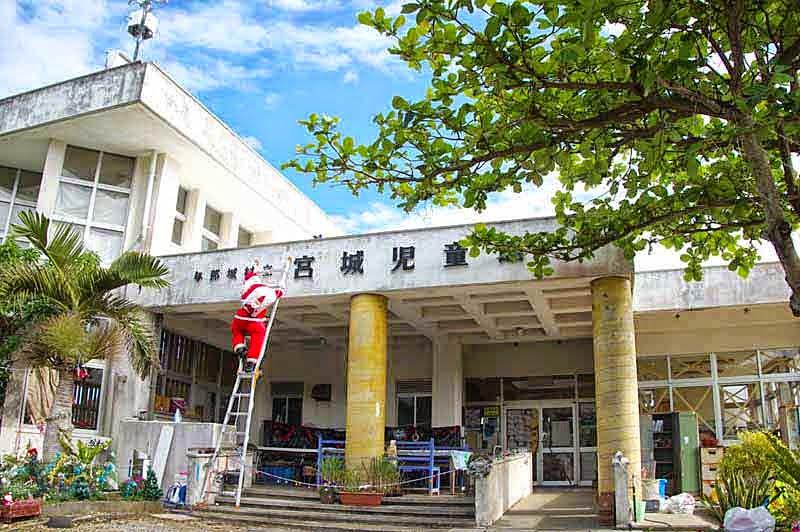 Santa, ladder, Miyagi-jima
