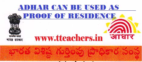 AP GO 581 Aadhar/Ration Cards Residence for all State Govt Business.