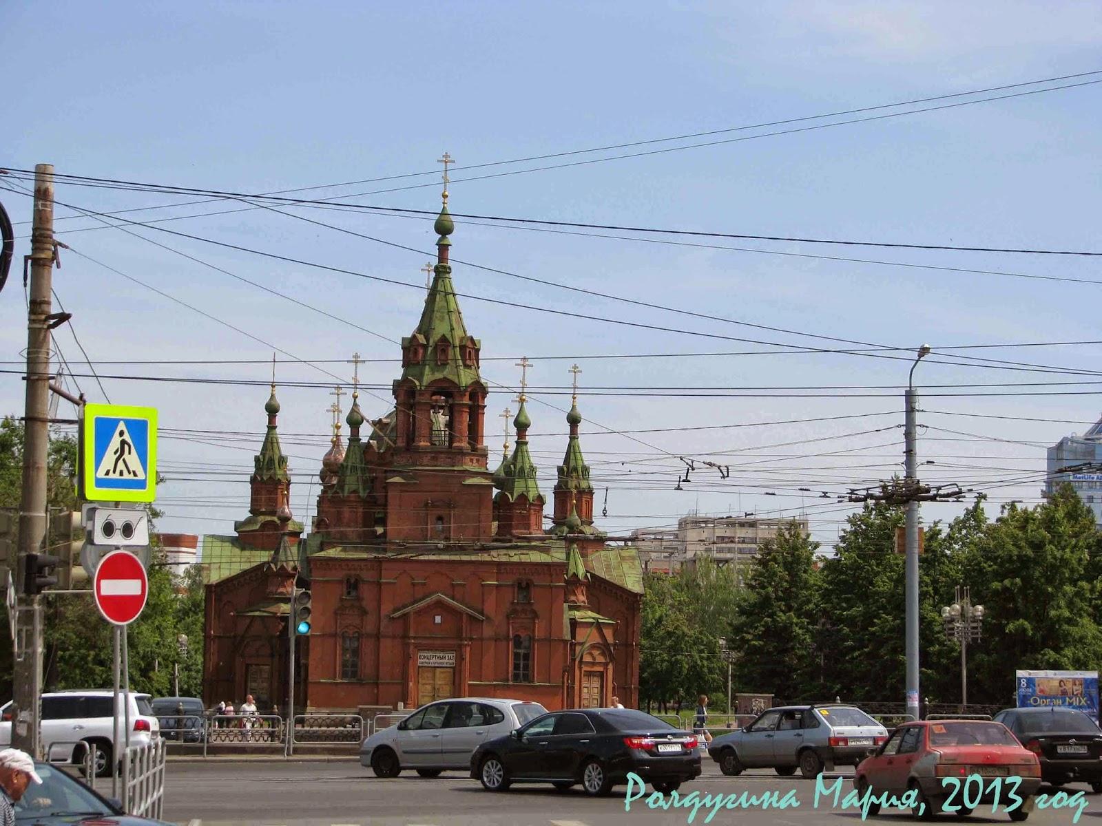 Челябинск фото