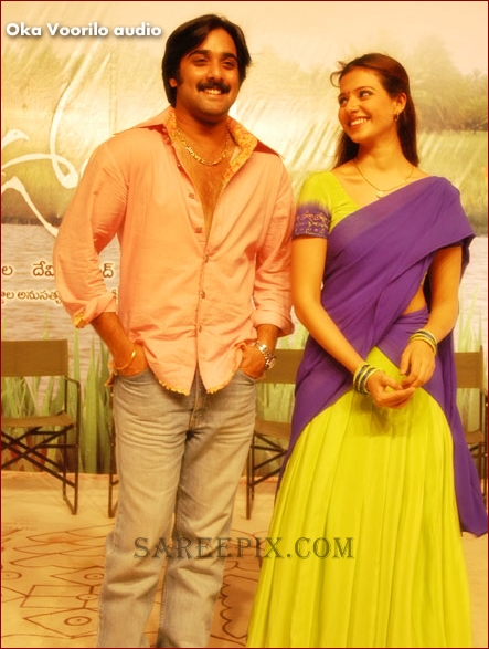 Saloni with tarun at oka oorilo audio launch