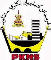 Jawatan Kosong Perbadanan Kemajuan Negeri Selangor