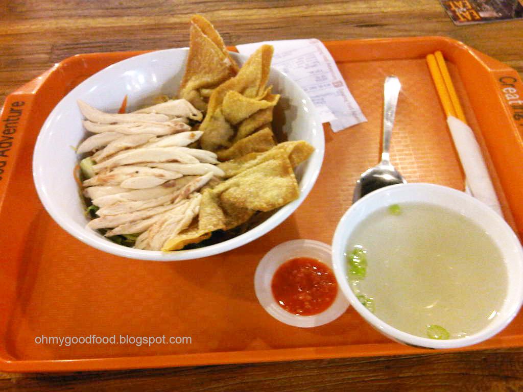 Chineese Food In Worcester Ma Menu