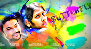 Butterfly short film poster