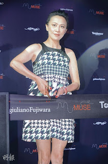 Carina Lau wants to be a film boss