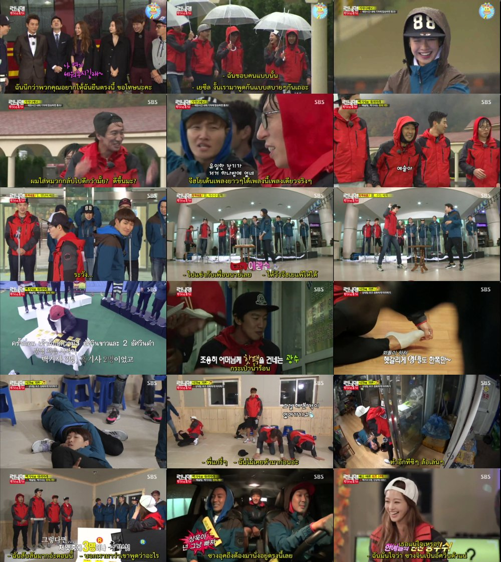 Runningman Sub Thai EP219