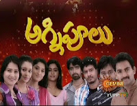 Agnipoolu Daily Serial – E 412 – 7th Mar