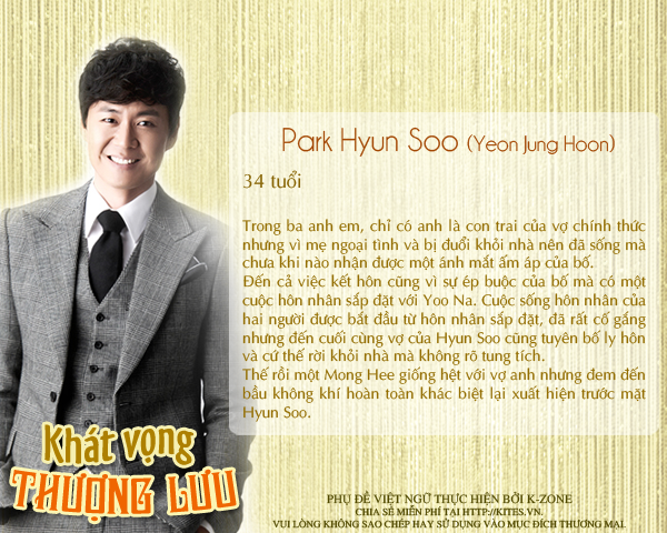 Hinh-anh-phim-Khat-vong-giau-sang-I-Summon-You-Gold-2013_01.png