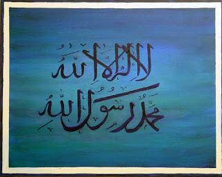 La Ilaha Illallah Muhammadur Rasulullah Beautiful Calligraphy