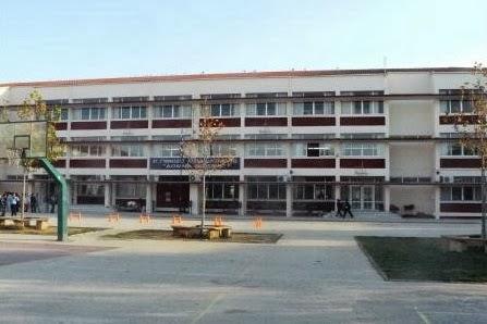 3ο Γυμνάσιο Αλεξανδρούπολης