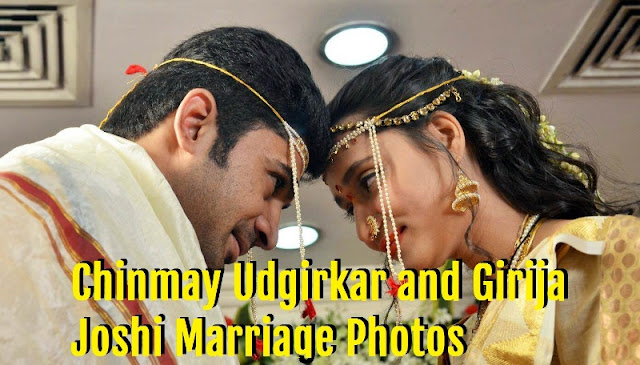 Chinmay Udgirkar and Girija Joshi Marriage Photos