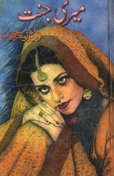 Meri Jindagi Ka Yadgaar Lamha | Hindi SMS Shayari