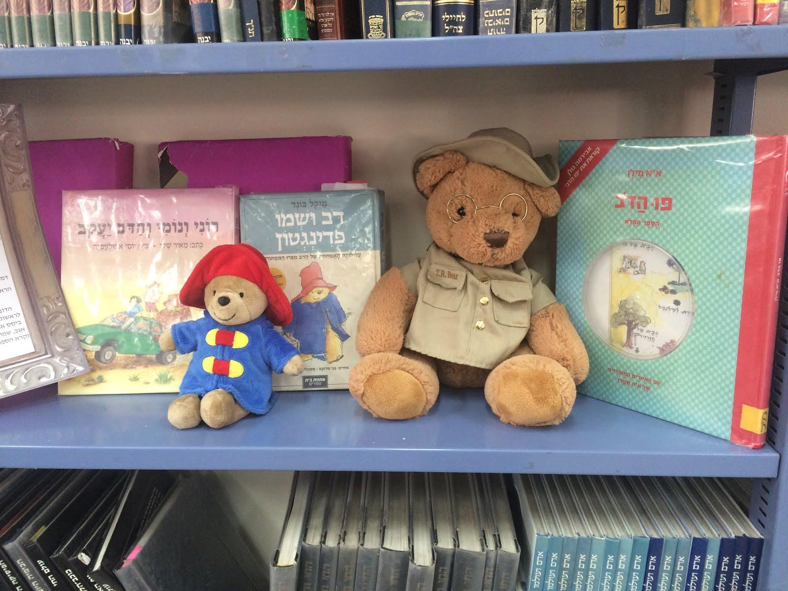 """תערוכת דובים בעקבות הספר """"דב ושמו פדינגטון"""""""