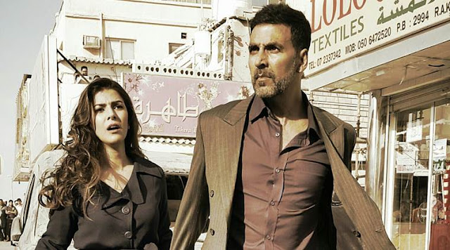 airlift box office collections