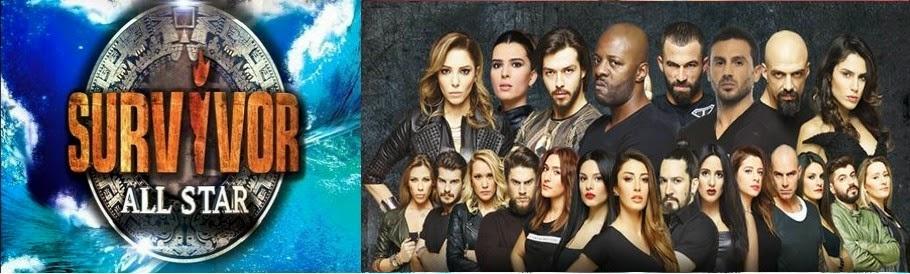 Survivor All Star - Survivor 2015 - Survivor İzle - Survivor All Star İzle