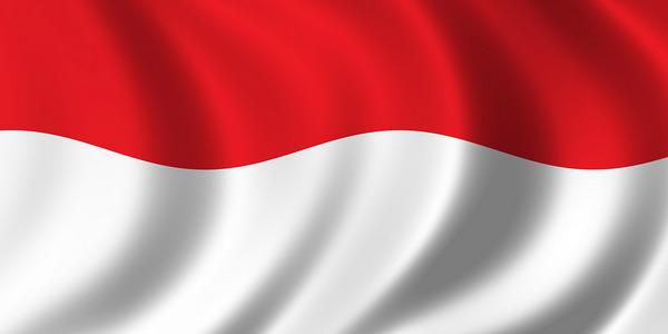 Saya Orang Republik Indonesia dari Klungkung, Bali