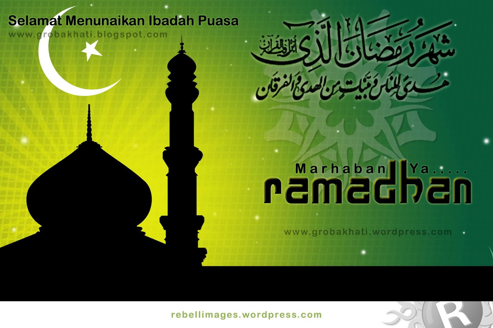 Cool Reminder Ramadan Wallpaper - Wallpaper+Ramadhan+1433+H+%2832%29  Trends_708128 .jpg