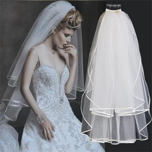 Hochzeitskleid Schleier