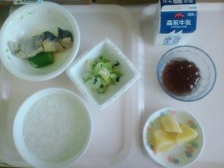 写真: 術後5日目の昼食